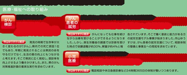 Entry201503_04